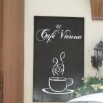 Vienna in Panama City